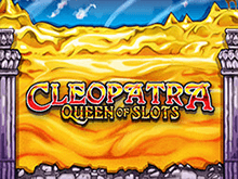 Cleopatra Queen Of Slots от Novomatic – аппарат от разработчика